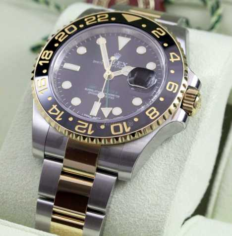 Available ROLEX GMT-MASTER II 11671
